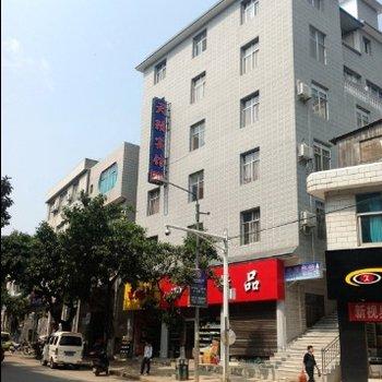 红河天籁宾馆