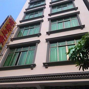 博鳌之家宾馆