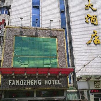 兰溪方正大酒店