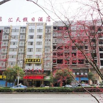 湖南人文科技学院娄底酒店预订网 湖南人文科技学院住宿 湖南人文科