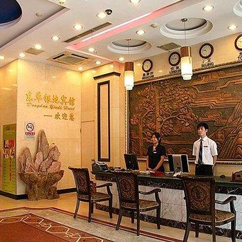 Wangfujing  Yindi Hotel - Beijing--Lobby/ Reception picture
