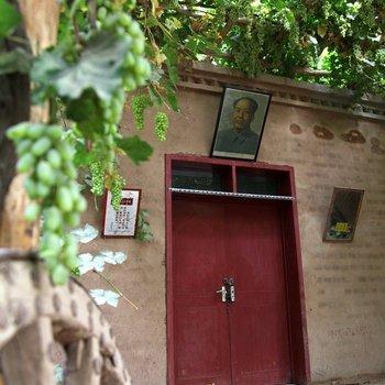 吐鲁番市葡萄沟青年旅舍