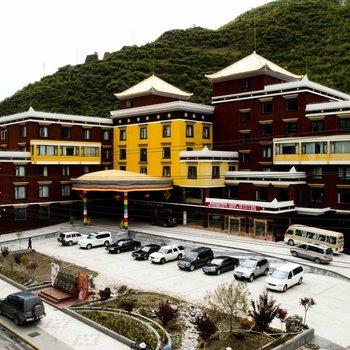 马尔康嘉绒大酒店