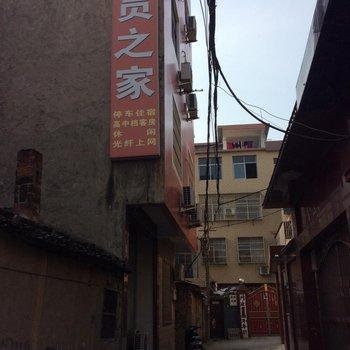安庆宿松县玲宸宾馆