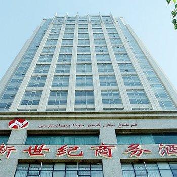 Hongshan New Century Suites Hotel - Urumqi--Exterior picture