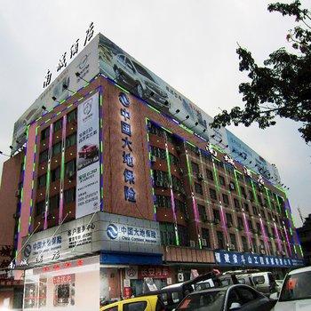福州南城宾馆-魁岐站附近酒店