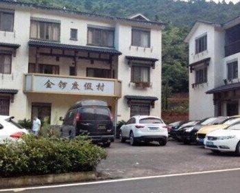 重庆金锣度假村
