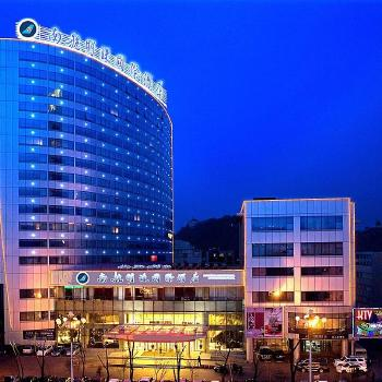 Southern Airline Pearl Hotel - Urumqi--Exterior picture