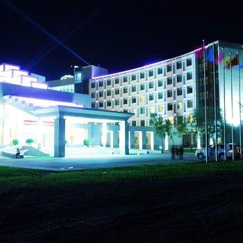 博乐市博尔塔拉宾馆
