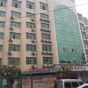 荔波前锦宾馆