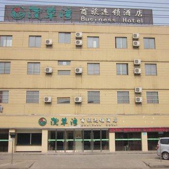 淮北浅草湾商旅连锁酒店