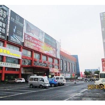 海宁嘉洲商务宾馆