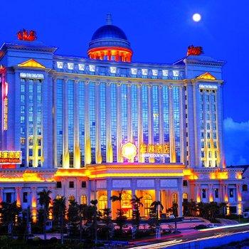 珠海祥祺明月湾酒店