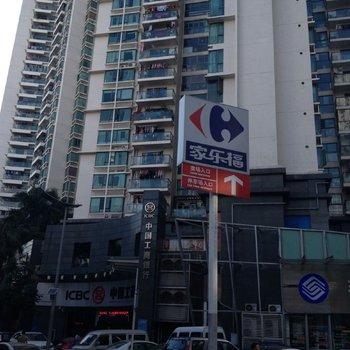 深圳顺风家园公寓