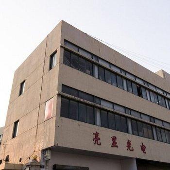 杭州腾飞青年公寓