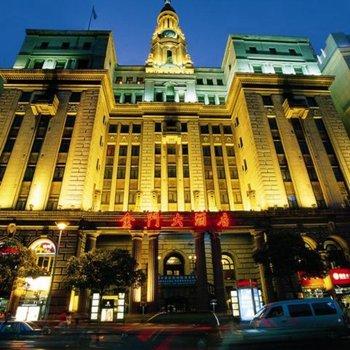 Pacific Hotel - Shanghai--Exterior picture