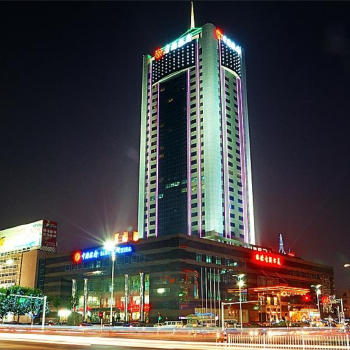 Weifang International Financial Hotel--Exterior picture