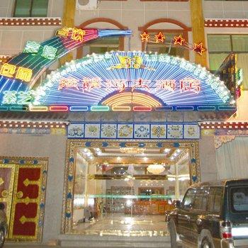 Lhasa River Hotel - Lhasa--Exterior picture