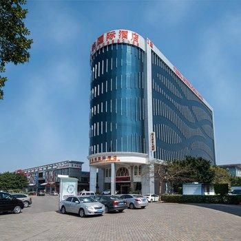 维也纳酒店(深圳华南城店)-富新路附近的酒店