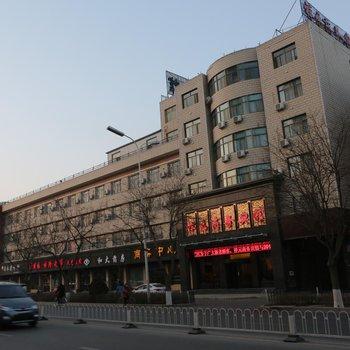 武威祥元商务宾馆