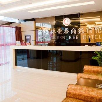 南京君诺宾馆中央北路店酒店预订
