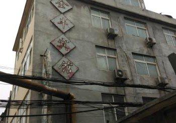 济宁金牛宾馆