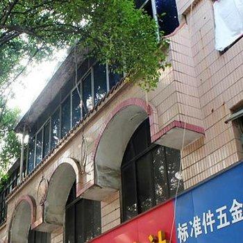 柳州东旭旅馆