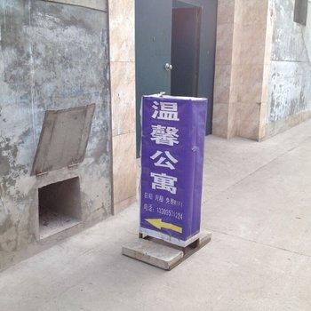 临汾市尧都区尧庙镇敬老院附近的酒店
