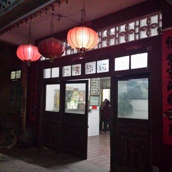 肇庆江滨旅店