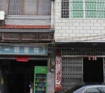 侗族 三江 自治县图片