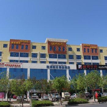 克拉玛依海岸阳光精品酒店