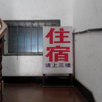 荆州海兰旅馆