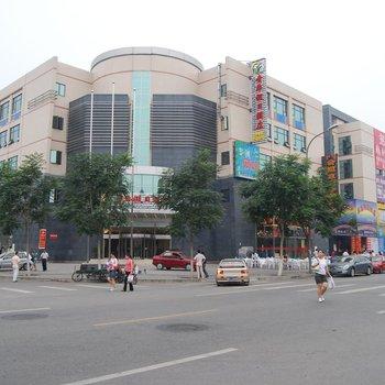 北京青年假日酒店(亦庄店)(大兴-亦庄经济开发区)