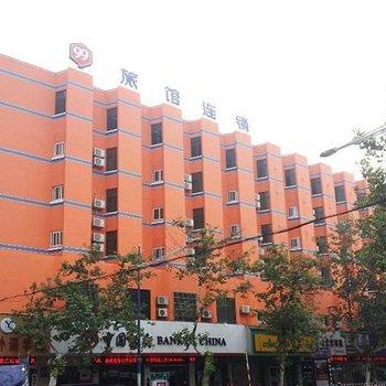 99连锁旅馆(衢州下街店)