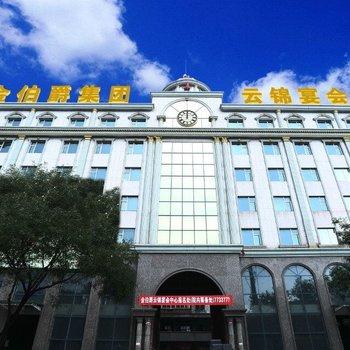灵石金伯爵云锦之星快捷酒店