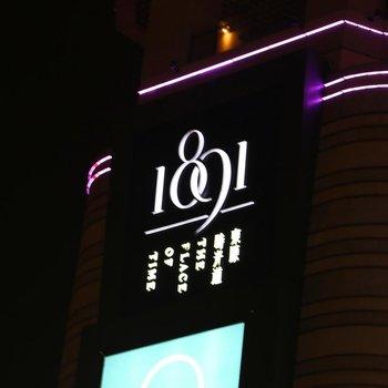 重庆外滩夜景印象酒店(南滨路店)