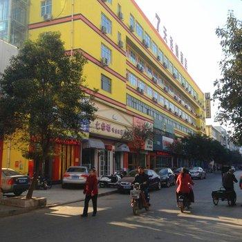 7天连锁酒店(周口七一路市政府店)