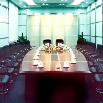 Yangguang Hotel Chenjiaping - Chongqing--Meeting/Conference picture