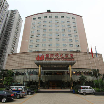 Yangguang Hotel Chenjiaping - Chongqing--Exterior picture