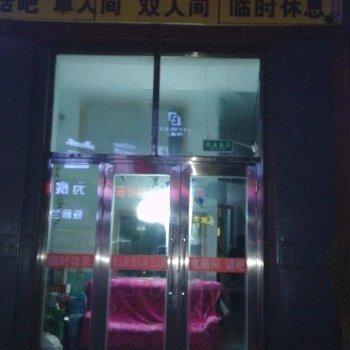 齐齐哈尔龙江双福招待所(通齐街)