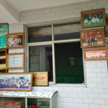 玉海招待所(酒泉市)