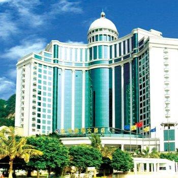珠海德翰大酒店