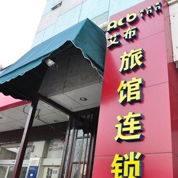 济南DISCO附近酒店