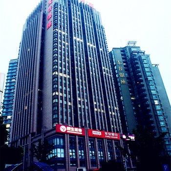 武汉宜乐居公寓(光谷广场店)