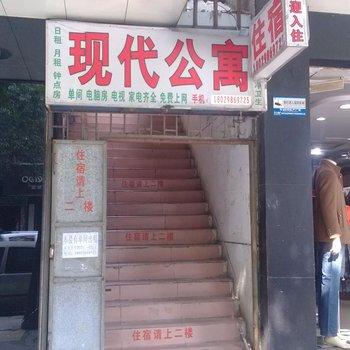潮州现代住宿