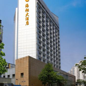 上海海烟大酒店