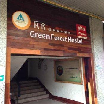 速8酒店(广州白云大道北地铁站白云堡店)