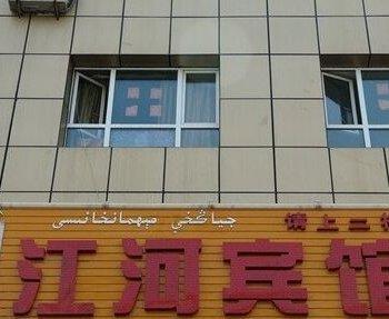 乌鲁木齐市外国语小学附近的酒店