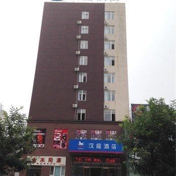 雷达站附近酒店