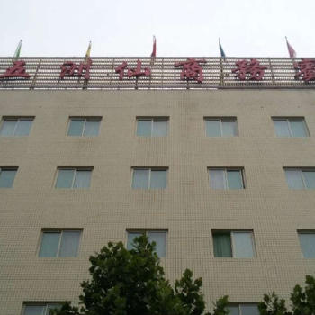 霍州五洲仙商务宾馆